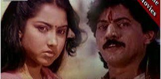 Ravana Rajya Kannada Full Length Movie,