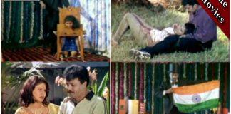 Romanchana Kannada Full Length Movie