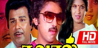 Savaal Full Tamil Movie