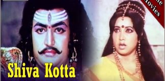 Shiva Kotta Sowbhagya Kannada Full Length Movie