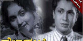 Sowbhagya Lakshmi Kannada Full Length Movie