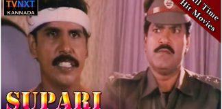 Supari Kannada Full Length Movie