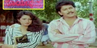 Suryaputra Kannada Full Length Movie