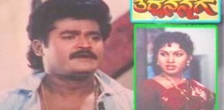 Tharle Nan Maga Kannada Full Length Movie,