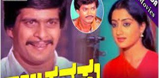 Thayi Kanasu Kannada Full Length Movie