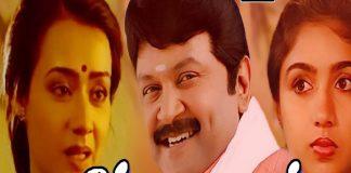 Uthama Purushan Tamil Full Movie