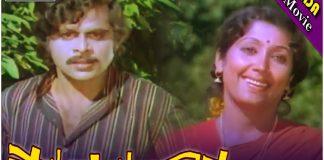 Vajrada Jalapatha Kannada Full Length Movie