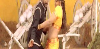 Vattesi Cheputhunna Video Song movie