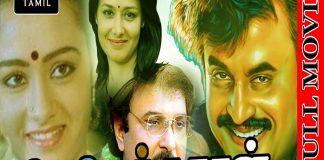 Velaikkaran Tamil Full Movie