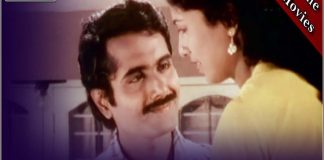Yarigagi Kannada Full Length Movie,