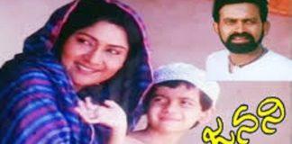 Janani Kannada Full Length Movie