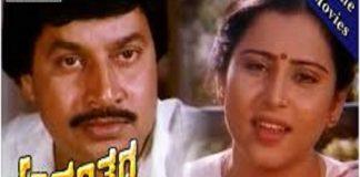 Ananthara Kannada Full Length Movie