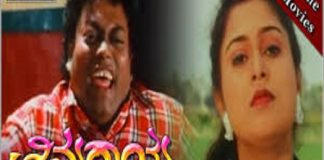Thimmaraya Kannada Full Length Movie