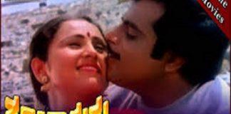 Goonda Guru Kannada Full Length Movie