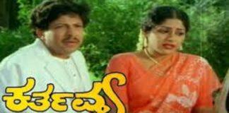 Karthavya Kannada Full Length Movie