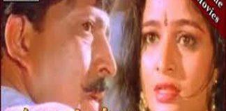 Urvashi Kalyana Kannada Full Length Movie