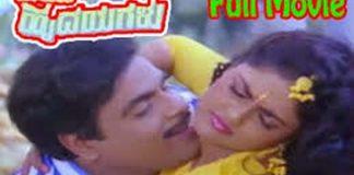 Midida Hrudayagalu Kannada Full Length Movie