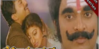 Belli Kalungura Kannada Full Length Movie