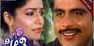 Preethi Kannada Full Length Movie