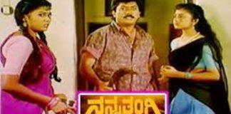 Nanna Thangi Kannada Full Length Movie
