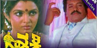 Shakthi Kannada Full Length Movie