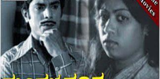 mangala-suthra-kannada-full-length-movie