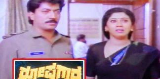 roshagaara-kannada-full-length-movie