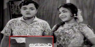 Adda Dari Kannada Full Length Movie