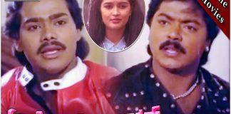 Ajay Vijay Kannada Full Length Movie