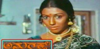 Anurakthe Kannada Full Length Movie