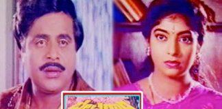 Betegara Kannada Full Length Movie