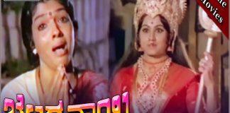 Bettada Thayi Kannada Full Length Movie