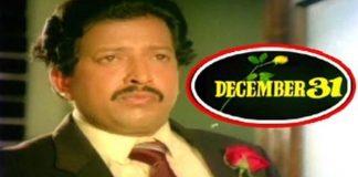 December 31 Kannada Full Length Movie
