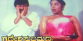 Ganesha Subramanya Kannada Full Length Movie