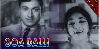 Goa Dalli Cid 999 Kannada Full Length Movie