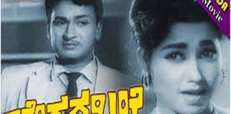 Jedara Bale Kannada Full Length Movie