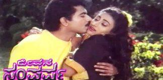Jeevana Sangharsha Kannada Full Length Movie