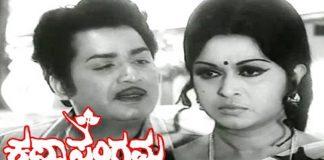 Katha Sangama Kannada Full Length Movie