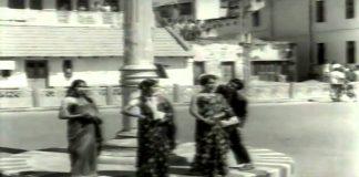 Mane Katti Nodu Kannada Full Length Movie