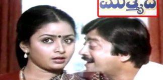 Mutthaide Kannada Full Length Movie