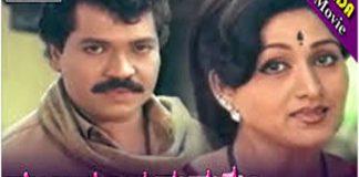 Mutthinantha Manushya Kannada Full Length Movie