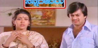 Nanna Devaru Kannada Full Length Movie