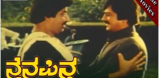 Nenapina Doni Kannada Full Length Movie