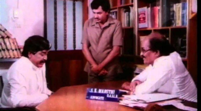 Oorigitta Kolli Kannada Full Length Movie