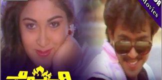 Premagni Kannada Full Length Movie