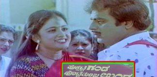 Puksatte Ganda Hotte Tumba Vunda Kannada Full Length Movie