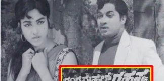 Rangamahal Rahasya Kannada Full Length Movie