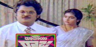 Roopayi Raja Kannada Full Length Movie