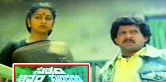 Satyam Shivam Sundaram Kannada Full Length Movie