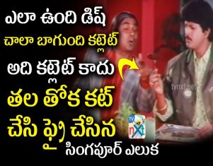 Coolie No1 Telugu Movie Comedy Scenes | Venkatesh | Mohan Babu | Tabu | Brahmanandam | TVNXT Comedy